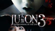 Ju-on-Beginning-of-the-End-จูออน-ผีดุ-กำเนิดมรณะ-e1518596962935