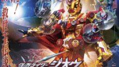 Kamen-Rider-Zi-O-Over-Quartzer-2019-มาสค์ไรเดอร์จีโอ-เดอะมูวี่-267×378-1