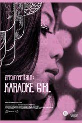 Karaoke-Girl
