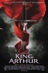 King-Arthur-2004-ศึกจอมราชันย์อัศวินล้างปฐพี