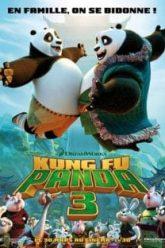Kung-Fu-Panda-3-กังฟูแพนด้า-3-e1507026310114