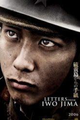 Letters-From-Iwo-Jima-จดหมายจากอิโวจิมา-ยุทธภูมิสู้แค่ตาย