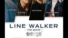 Line-Walker