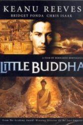 Little-Buddha-พระพุทธเจ้า-มหาศาสดาโลกลืมไม่ได้-e1524035934701