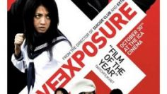 Love-Exposure-2008-ลิขิตรัก-นักส่อง-กนน