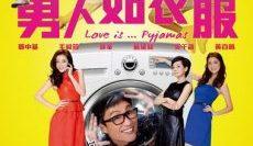 Love-Is-Pyjamas-ขีดเส้นรัก-นักออกแบบ