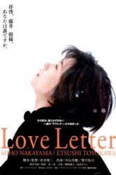 Love-Letter-267×378-1