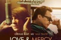 Love-Mercy-คนคลั่งฝัน-เพลงลั่นโลก