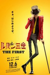 Lupin-3-The-First-2019-ลูแปงที่-3-ฉกมหาสมบัติไดอารี่