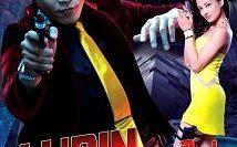 Lupin-the-3rd-ลูแปง-ยอดโจรกรรมอัจฉริยะ