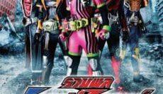 Mask-Rider-vs-Dr.Packman-รวมพล-5-มาสค์ไรเดอร์-ปะทะ-ดร.-แพ็คแมน-e1525943377568