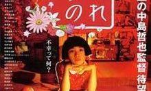 Memories-of-Matsuko-เส้นทางฝันแห่งมัตสึโกะ