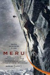 Meru-เมรู-ไต่ให้ถึงฝัน-2015SoundTrack-ซับไทย-e1543390522585