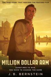 Million-Dollar-Arm-คว้าฝันข้ามโลก-e1518598945213
