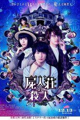 Murder-at-Shijinso