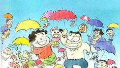 My-Neighbors-the-Yamadas-1999
