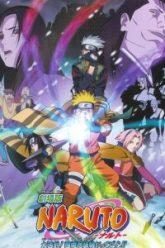 Naruto-The-Movie-1-ศึกชิงเจ้าหญิงหิมะ