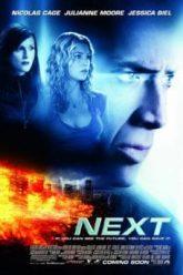 Next-เน็กซ์-นัยน์ตามหาวิบัติโลก-e1541650223946