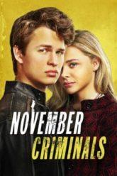 November-Criminals-คดีเพื่อนสะเทือนขวัญ-2017-e1541745298918