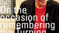 On-the-Occasion-of-Remembering-the-Turning-Gate-2002-เนื่องในโอกาสรำลึกถึงประตูรัก