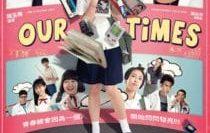 Our-Times-กาลครั้งหนึ่ง-ความรักSoundtrack-ซับไทย-210×300-1