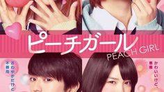 Peach-Girl