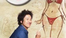 Petty-Romance-2010-สาวเซียนรักกะหนุ่มนักเขียนเวอร์จิ้น-e1540527745335