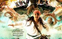 Pirate-of-The-Lost-Sea-สลัดตาเดียวกับเด็ก-200-ตา-210×300-1