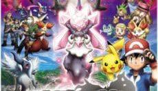 Pokemon-XY-The-Movie-โปเกมอน-เดอะ-มูฟวี่-รังไหมแห่งการทำลายกับเดียนซี่-e1518604122715