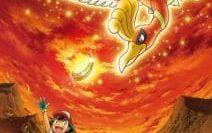 Pokemon-the-Movie-I-Choose-You-โปเกมอน-เดอะ-มูฟวี-ฉันเลือกนาย-2017-212×300-1