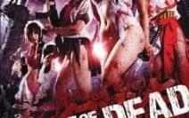 Rape-Zombie-Lust-of-The-Dead-Ep1-ญี่ปุ่น-18-212×300-1