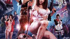 Rape-Zombie-Lust-of-The-Dead-Ep2-ญี่ปุ่น-18