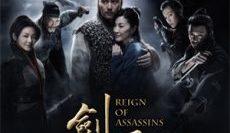 Reign-of-Assassins-นักฆ่าดาบเทวดา
