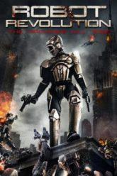Robot-Revolution-2015-วิกฤตินรกจักรกลปฎิวัติ-e1551944064222