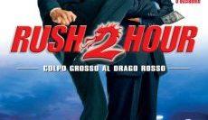 Rush-Hour-2-คู่ใหญ่ฟัดเต็มสปีด-ภาค-2