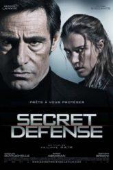 Secret-of-State-2008-สงครามทรชน-ตัดทรชน-e1552033244649