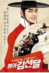 Seondal-The-Man-Who-Sells-the-River