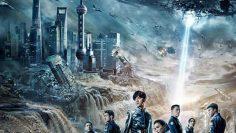 Shanghai-Fortress-2019-เซี่ยงไฮ้-ปราการมหากาฬซับไทย