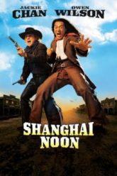 Shanghai-Noon-เซียงไฮ-นูน-คู่ใหญ่-ฟัดข้ามโลก-e1524038335501