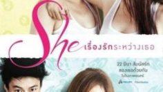 She-2012-เรื่องรักระหว่างเธอ-265×378-1