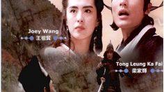 Shui-hu-zhuan-zhi-ying-xiong-ben-se