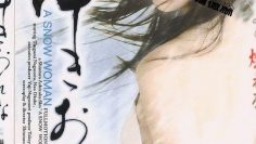 Snow-Woman-Yukionna-ญี่ปุ่น-18