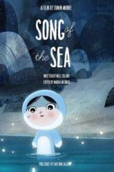 Song-of-The-Sea-2014-เจ้าหญิงมหาสมุทร-e1536295438431