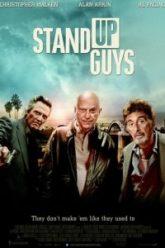 Stand-Up-Guys-ไม่อยากเจ็บตัว-อย่าหัวเราะปู่