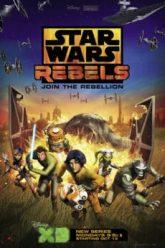 Star-Wars-Rebels-Spark-of-Rebellion-2014-ศึกกบฎพิทักษ์จักรวาล-e1536292518627