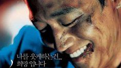 Sunflower-2006-ลูกผู้ชายหัวใจตะวัน