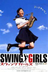 Swing-Girls