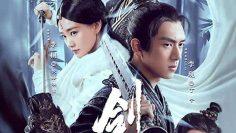 Sword-Dynasty-Fantasy-Masterwork-2020-กระบี่เจ้าบัลลังก์-ตอน-วิชากระบี่ลับกูชาน