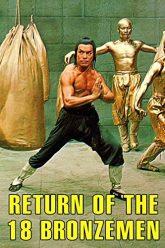 The-18-Bronzemen-1976-18-ยอดมนุษย์ทองคำ