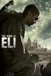 The-Book-of-Eli-คัมภีร์พลิกชะตาโลก
